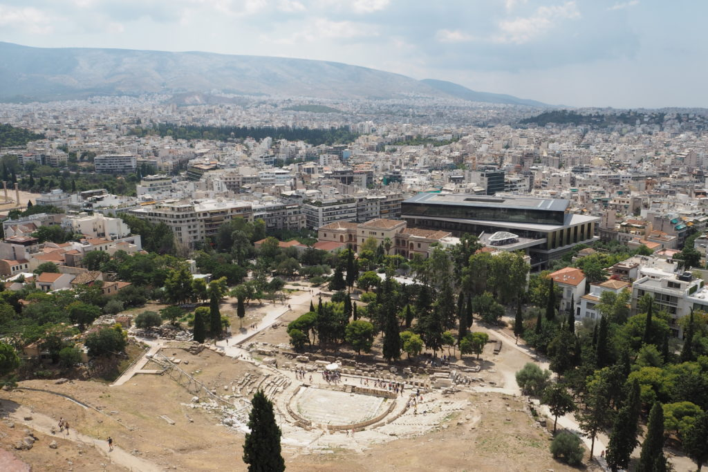 Muzeum Akropole Athény